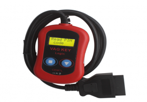 new-vag-key-login-sv54-1